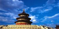 Beijing Holiday Packages