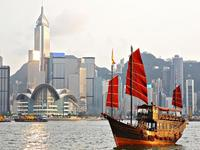 Hong Kong Holiday Packages