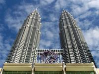 Kuala Lumpur Holiday Packages