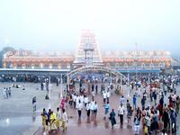 Tirupati Holiday Packages