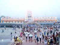 Tirupati and Chennai 4 Star Package for 3 Days,Tirupati