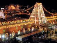 Tirupati flight and hotel packages